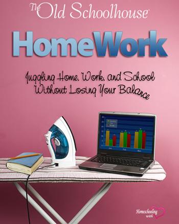 homeworkcoverlg