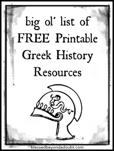 greek-resources.png