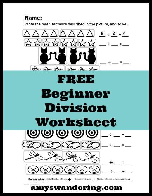 Free Beginner Division Worksheet